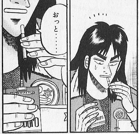 NAVER まとめ【タバコ】 アニメキャラの吸っている銘柄一覧!【禁煙】
